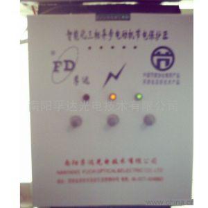 发明专利节能产品,节电保护器
