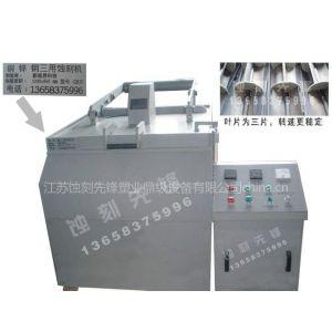 供应不锈钢深压纹蚀刻机