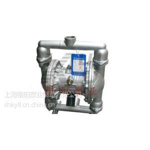 供应QBK型铝合金气动隔膜泵