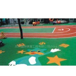 供应杭州幼儿园彩色操场 塑胶地坪 塑胶操场 施工承包