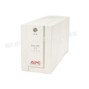 供应重庆UPS电源 APC BK1000Y-CH
