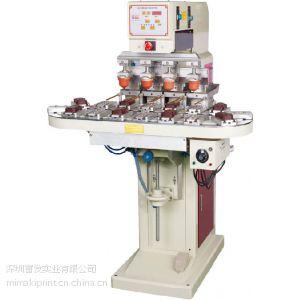 富发供应 深圳移印机 F-P150C4 四色半自动运输带移印机