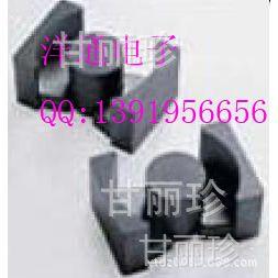 供应pq3525磁芯 PQ3530