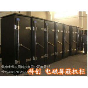 供应科创电磁屏蔽机柜33U-1 网络700 mm×700 mm×1800 屏蔽机柜