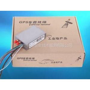 供应GPS车载终端 型号:GZWT-WT-760库号:M403274