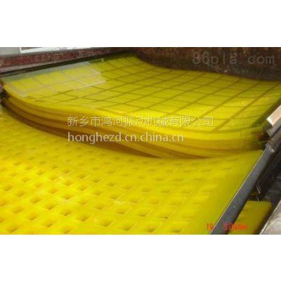 供应3090聚胺脂筛板,脱水筛板,聚氨酯筛网