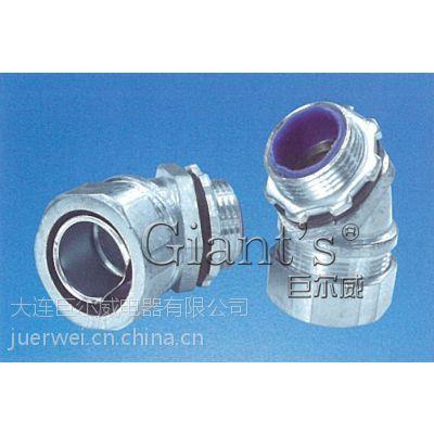供应金属软管自固式接头