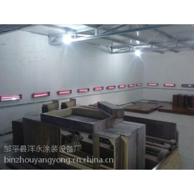 山东洋永供应实木家具烤漆房 展示柜烤漆房