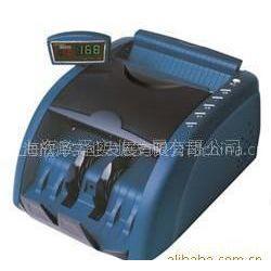 供应点钞机 验钞机 银行专用点钞机DP-6116C