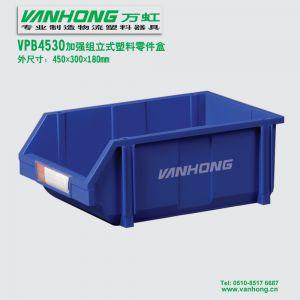 供应组合料盒 加强型组立式塑料零件盒 组合货架 防尘透明标签盖450x300x180mm