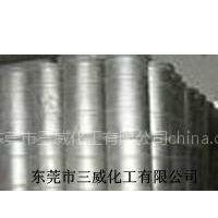 供应用于环氧树脂灌封料、聚氨酯、不饱和聚酯树脂涂料、PU涂层阻燃剂