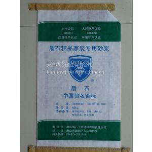 供应史太林格塑胶机械(太仓)覆膜涂膜复膜阀口水泥缝纫焊接包装袋