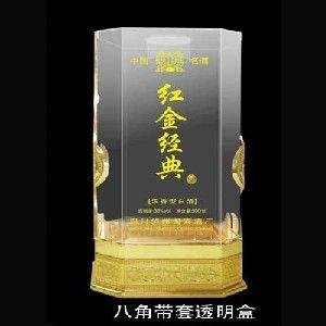 供应透明盒包装价格白酒透明盒包装 透明盒包装厂家亚克力透明盒