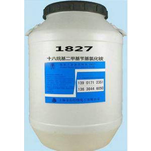 供应十八烷基二甲基苄基氯化铵(1827季铵盐)