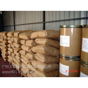 供应化工原料|生物柴油芳村港码头进口报关手续