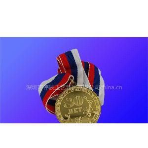 北京体育奖牌/足球体育奖牌/北京奖牌厂/北京奖牌制作/电镀金银铜奖牌/等级奖牌/配织奖牌/真金奖牌