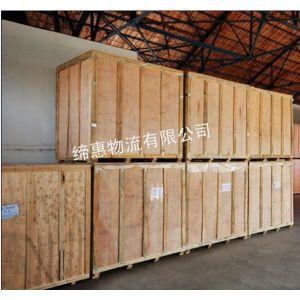 供应汽配  香港包税进口。