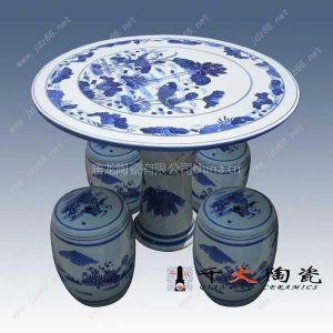供应陶瓷桌凳 景德镇陶瓷桌凳