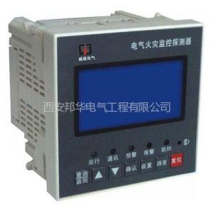 供应HS-L816C电气火灾监控器 邦华电气
