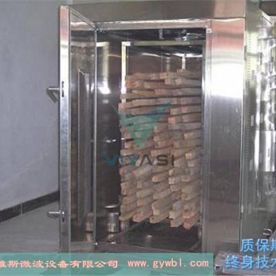供应威雅斯木材干燥窑