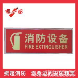 供应消防设备 灭火器使用文字说明 荧光标识牌标示可黏贴