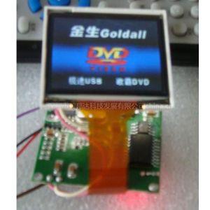 厂家长期供应统宝1.8寸数字屏液晶模组(可定制方案)