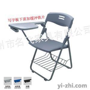 供应麦德嘉ZP-201简约培训椅 带写字板折叠椅 公司开会座椅