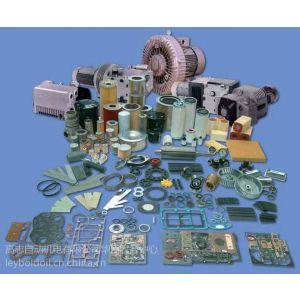 供应重庆提供莱宝真空泵维修,配件,泵油等服务