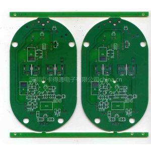 生产单面双面线路板/多层线路板