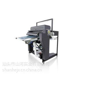 供应自动收纸机
