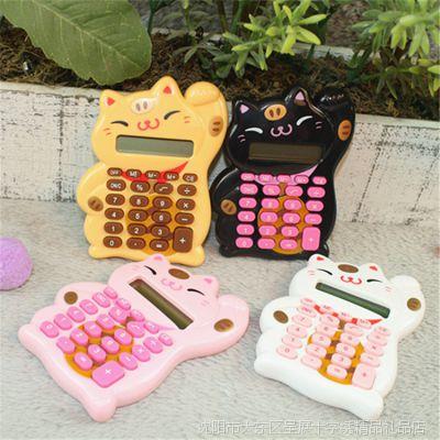 批发甲壳原招财猫系列计算器  可爱造型计算器 小巧便携 呈展精品