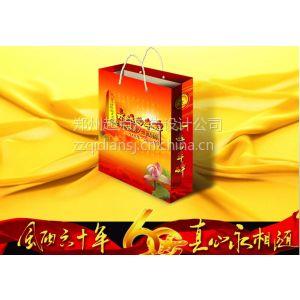供应郑州精品包装盒设计印刷