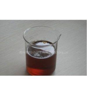 供应水性润湿分散剂W-S80