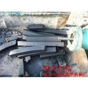 供应条炭机|梅花炭|手指炭|烧烤炭
