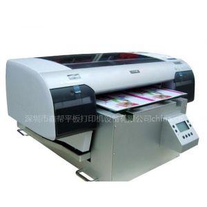 供应金属纸巾盒彩绘机,金属纸巾盒印刷设备,平板打印机