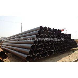 供应螺旋焊接钢管产品Q235B 天津现货,库存报告