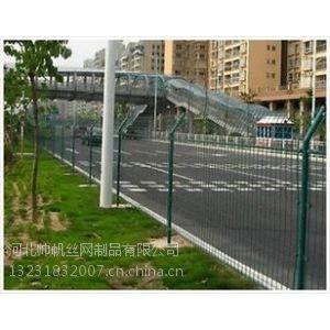 供应供应双边丝护栏网 安全防护网 小区护栏网厂家定做直销