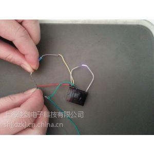 供应电弧打火机、环保j电弧电子点烟器等等专用高压包配件