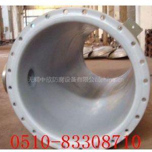 供应供应管道钢衬塑反应釜搅拌罐锅