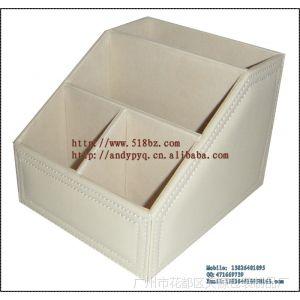 供应厂家生产 摇控器收纳盒 仿皮收纳箱