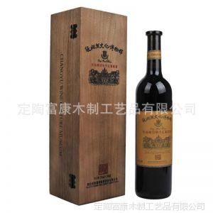 供应法国张裕集团 张裕传奇波尔多干红 红酒木盒双支装价格