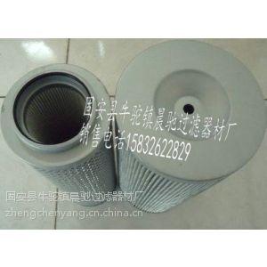 供应STZX2-25×20 STZX2-25×30 STZX2-25×40 黎明滤芯