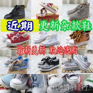 常年供应 温州杂鞋 处理鞋库存鞋批发 女式帆布鞋 地摊零售均可