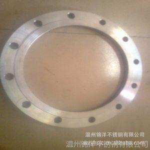 供应厂家生产 不锈钢法兰 冷凝器法兰