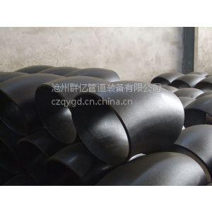 供应碳钢对焊弯头【ASTM A234 WPB】
