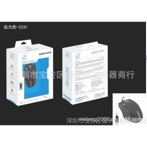 供应原装正品 追光豹523c 游戏鼠标 办公鼠标 笔记本鼠标 游戏鼠标