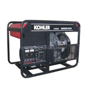 供应15kw科勒汽油发电机 百利通汽油发电机组