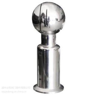 卫生级旋转式清洗球、型号:DN50、厂家直销