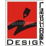 供应广州东圃印刷厂|广州天河平面设计