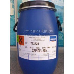 供应赛比克305 乳化增稠剂305 膏霜增稠剂 白油增稠剂 飞瑞
